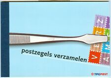 Nederland NVPH  PR 1 Verzamelen 2003