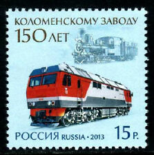 2013.Russia. Locomotive. The 150th Anniversary of Kolomensky Plant. MNH. Stamp.