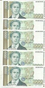BULGARIA LOT 5x 1000 LEVA 1994  P 105. UNC CONDITION. 6RW 03NOV