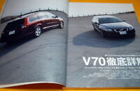 IMPORT SPORTS TUNING VOLVO from japan japanese rare book #0093