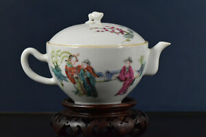 Teapot China late Qing Dynasty