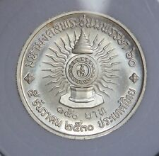 1987 60 Birthday King Bhumibol Adulyadej Rama 9 IX Thailand 150 Baht Silver Coin