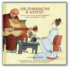 Dimanche a Kyoto by Gilles Vigneault-ExLibrary