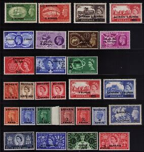 BAHRAIN COMMONWEALTH STAMPS - BEAUTIFUL MINT COLLECTION TOTAL OF 28 STAMPS MNH