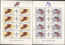 Poland Olympic Horse Riding Boxing, 8 different values sheetlet/8 + Labels Used
