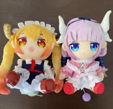 Miss Kobayashi's Dragon Maid Plush doll Set of 2 Kanna & Tohru TAITO 16cm