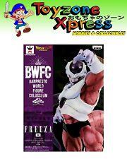 Banpresto - Dragon Ball - World Figure Colosseum 2 Vol 1 - Frieza 2nd Form