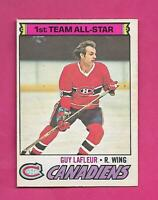 1977-78 OPC # 200 CANADIENS GUY LAFLEUR ALL STAR EX-MT CARD  (INV# D0966)