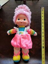 Vintage 1983 Very Clean Rainbow Brite Baby Brite Plush 15� DollHallmark Mattel