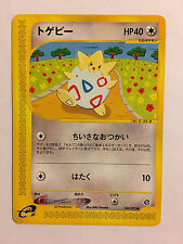 Pokemon Carte / Card Togepi 060/092 E-Serie 2
