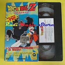 film VHS cartonata DRAGONBALL Z 4 L'addestramento di gohan (F70) no dvd