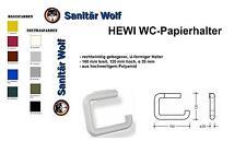 HEWI  WC  Papierhalter 477.21.100 Klopapierhalter Farbe ORANGE