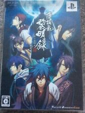 PSP Hakuouki: Reimeiroku Portable Limited Edition