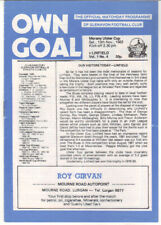 1982/83 Glenavon v Linfield - Ulster Cup - 13th Nov - Vol 1 No 4