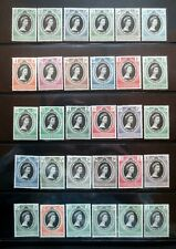 1953 Queen Elizabeth Coronation Stamp Sets various countries MNH OG 106 values