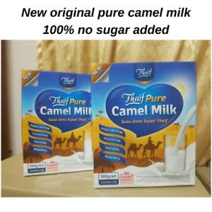 SUGAR FREE Pure Camel Milk Powder With High Protein & Calcium (25g x 20 sachets)
