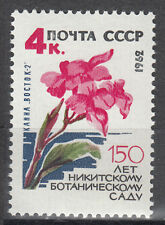 "CCCP/URSS n. 2651 ** canna ""WOSTOK 2"""
