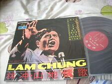 a941981 LP Jimmy Lin Chong 林沖 山地情歌 Sun Hing Shing Records Black Cover SHS625