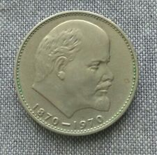 Russie 1 Rouble 1970  [1441]