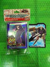 Yu-Gi-Oh! Zexal - OCG Duelist Card Sleeve Kaito (70pcs) with Promo
