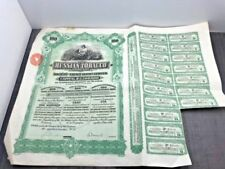 Circulated Manufacturing World Share Certificates & Bonds