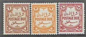 British Transjordan Jordan 1942  complete  DUE set, Cairo print. Mint MH ($49)