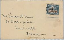TRINIDAD & TOBAGO postal history - SG 233A on COVER to FRANCE 1938