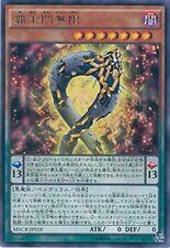 Yu-Gi-Oh! Supreme King Gate Infinity Rare MACR-JP018 Japanese
