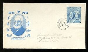 p1115 - Canada FDC Cover 1947 Alexander Graham Bell - Unusual Cachet ✉
