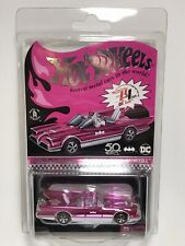 Hot Wheels 2018 HWC RLC 32nd Convention Pink TV Batmobile Exclusive Futura
