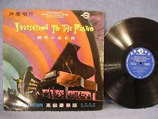 Julius Katchen, Rachmaninov Rhapsody, Paganini Op. 43, Holy Hawk Records CH 2015