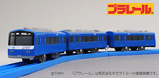 Tomy Pla Rail Plarail Trackmaster Keikyu 2100 (Blue Sky Train) Sound Effect