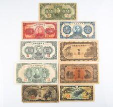 1939-1945 China Yuan Yen Notes Lot (9) Japan Occupation Puppet Bank Military WW2