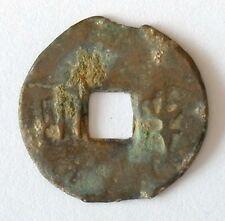 K1032, Large Pan-Liang (Ban Liang) Coin, 5.3 grams, China
