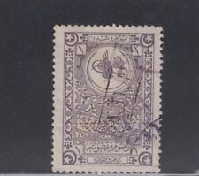 Syria France Occupation ADPO Handstamps Ottoman Revenue Fiscal SL#5851