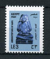 Egypt 2017 MNH Amenhotep Son of Hapu 1v Set Art Artefacts Stamps