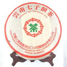 Shu Pu-erh Tea Yunnan Chi Tse Beeng Cha 357g P053 Puer Tea Pie