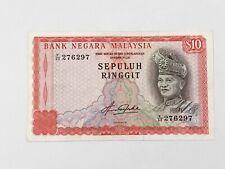 Malaysia, Bank Negara, 10 Ringgit KNB21a-c ND (1981-83)  #: F/40 276 297