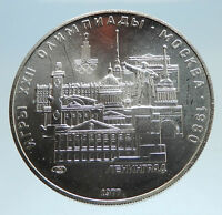 1977 MOSCOW 1980 Russia Olympics Sailing TALLINN Silver 5 Rouble Coin i75060