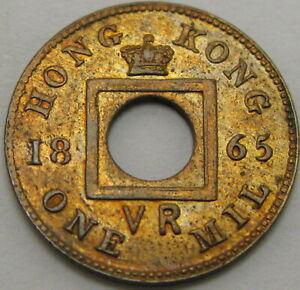 HONG KONG 1 Mil 1965 - Bronze - VF+ - 1226 ¤