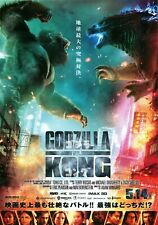Godzilla Vs Kong Japanese Chirashi Mini Ad-Flyer Poster 2021 A
