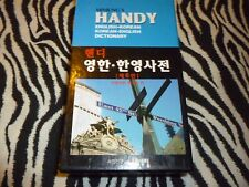 Minjungs Handy English/Korean Dictionary - very Nice Condition!!!