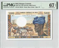 Mali ND (1972-84) P-14e PMG Superb Gem UNC 67 EPQ 5000 Francs