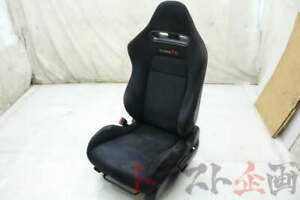 Honda Civic type R FD2 OEM Passenger Seat #2