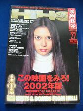 Shibasaki Kou BATTLE ROYALE Angelina Jolie Kirsten Dunst Zhang Ziyi Jennifer Con
