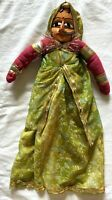 Vintage Gypsy Puppet Marionette ~ Middle Eastern? Indian? Handmade ~ Folk Art