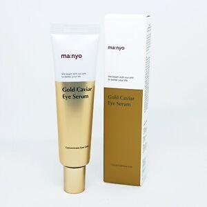 Manyo Factory Gold Caviar Eye Serum 30ml Anti Wrinkle Whitening K-Beauty