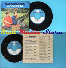 LP 45 7'' GINETTO E LA SUA FISARMONICA Battagliero Nicoletta italy no cd mc vhs