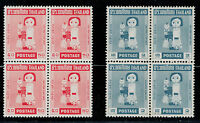 1963 Thailand Stamp Children's Day Complete Set Mint Sc#412-13 Block of 4 MNH
