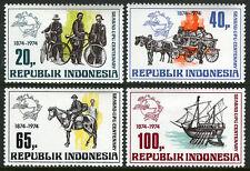 Indonesia 922-925, MNH. UPU, cent. Mailmen,bicycles;Mail cart;Horses;Ship,1974